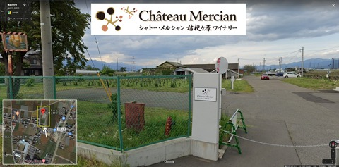 Merchan01