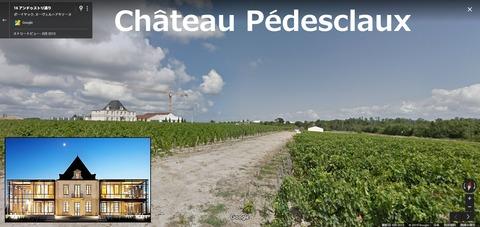 Chateau_Pedesclaux01