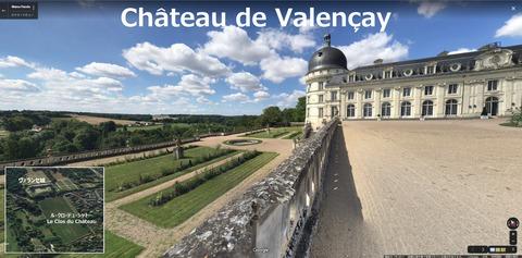 ChateaudeValencay