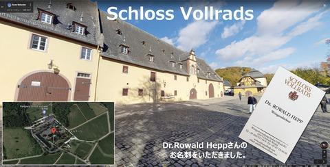 SchlosVollrads01