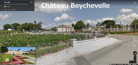 Beychevelle02