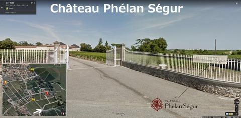 PhelanSegur01