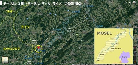 Mosel01