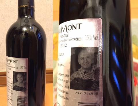 Montus01