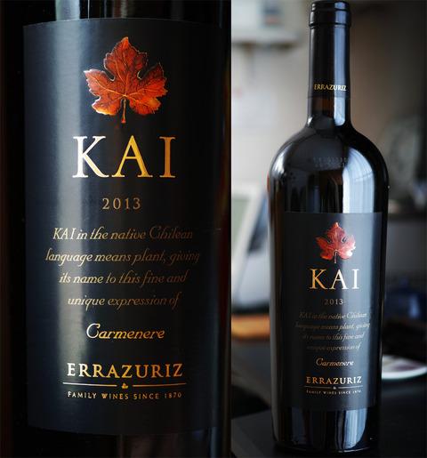 KAI-2