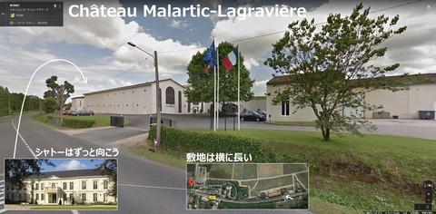 Malartic-Lagraviere02