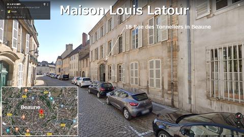 MaisonLouisLatour01