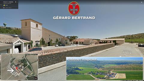 Gerard-Bertrand01