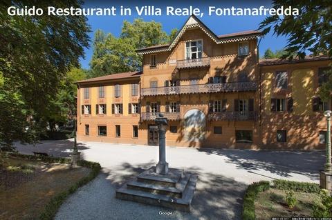 FontanafreddaGR01