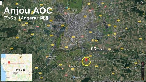 Loire03