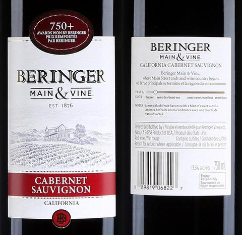 Beringer02