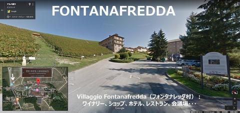 Fontanafredda02