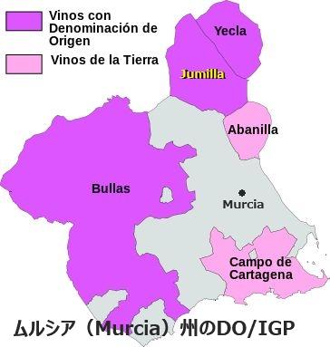 Jumilla03