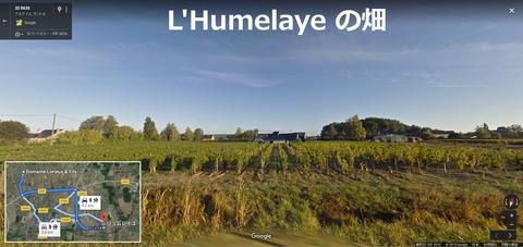 L'Humelaye