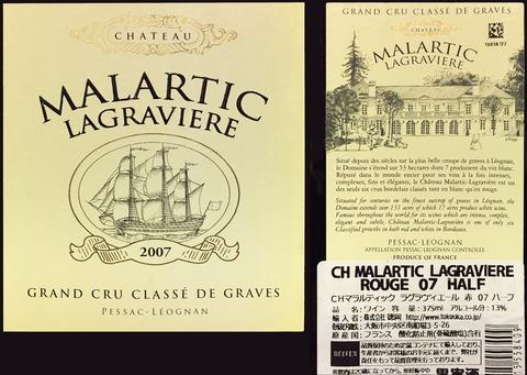 Malartic-Lagraviere01