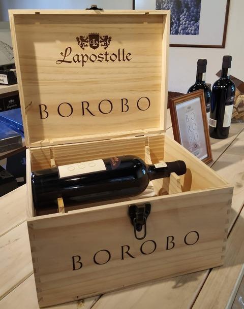 Borobo01
