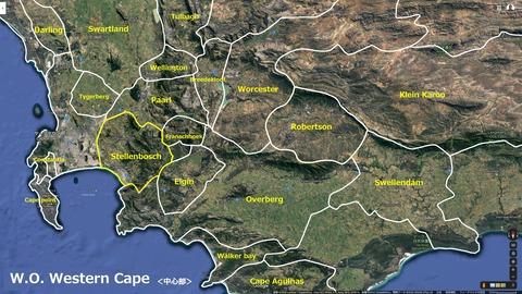 Stellenbosch01