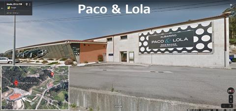 Paco&Lola01