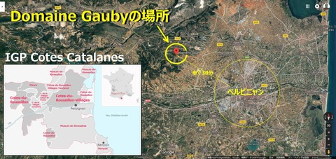 Gauby02