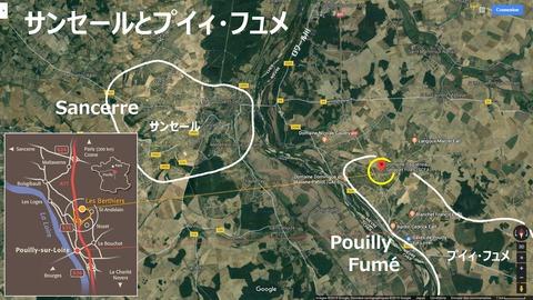Pouilly01
