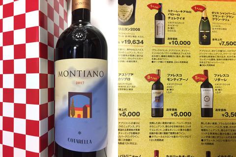 Montiano01