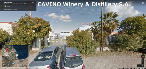 Cavino02