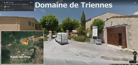 Triennes02