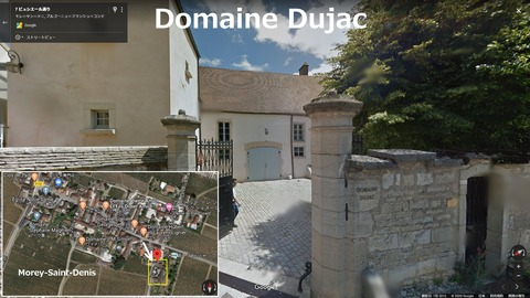 DomaineDujac01