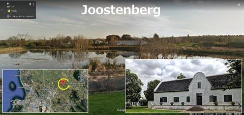Joostenberg01