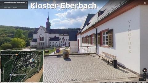 Eberbach01