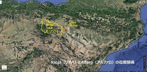 Alfaro01