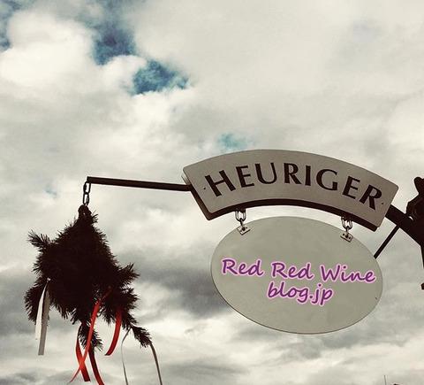 Heuriger01