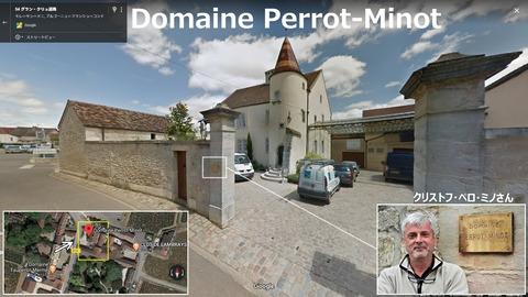 Perrot-Minot01