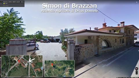 Friuli-VeneziaIGP01