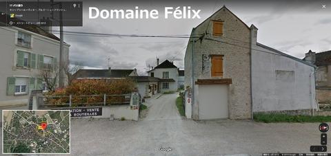 Domaine_Felix01