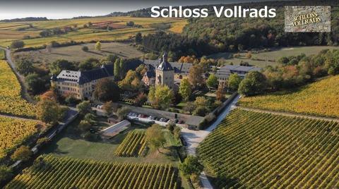 SchlosVollrads04