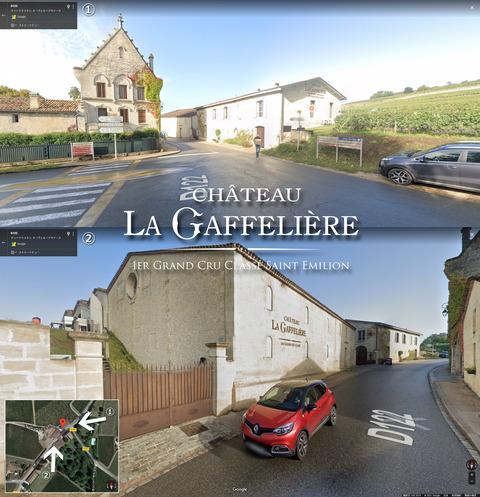 Gaffeliere01