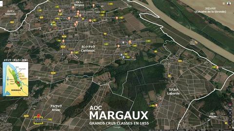 MarMargaux