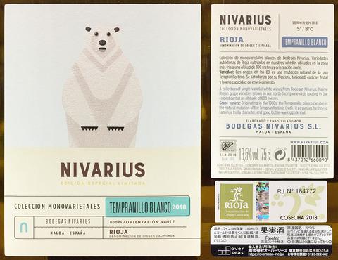 niverius1
