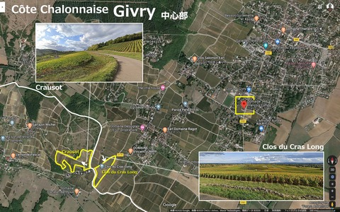 Givry01