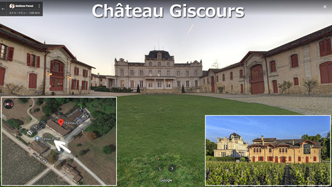 Giscours01