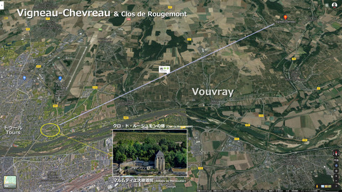 VouvrayChancay04