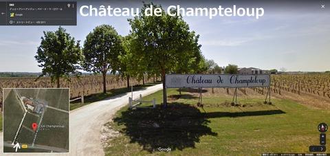 Chateau_de_Champteloup01