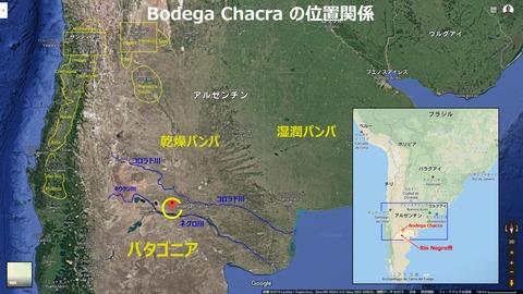 Chacra01