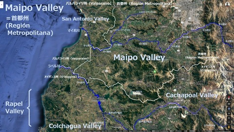 Maipo_Valley