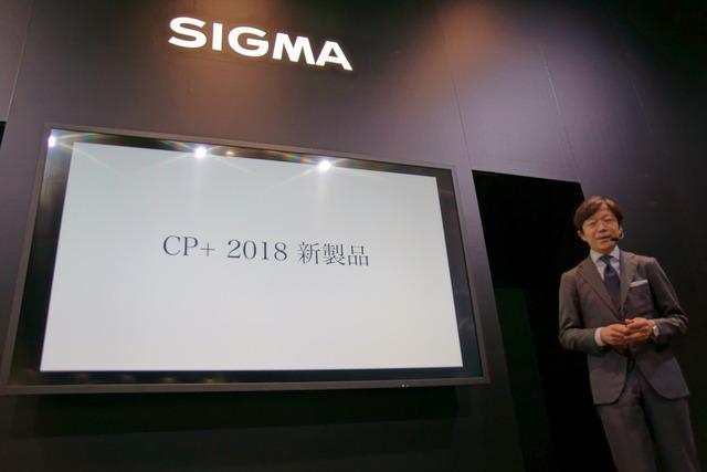 SIGMA @CP+ 2018