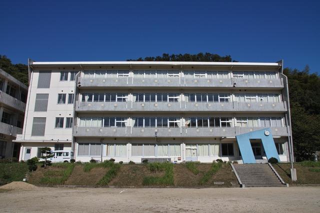 Nushima Elementary School