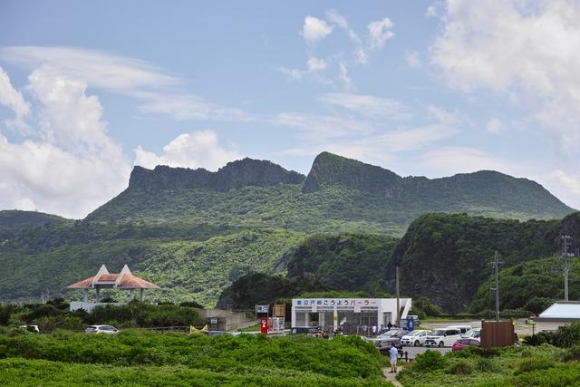Return to Okinawa