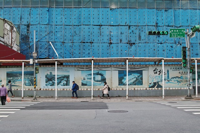 Taipei Street Walkers