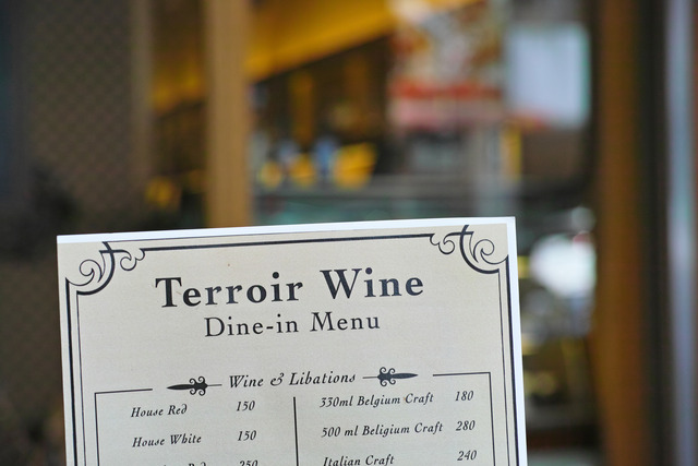 Terroir Wine